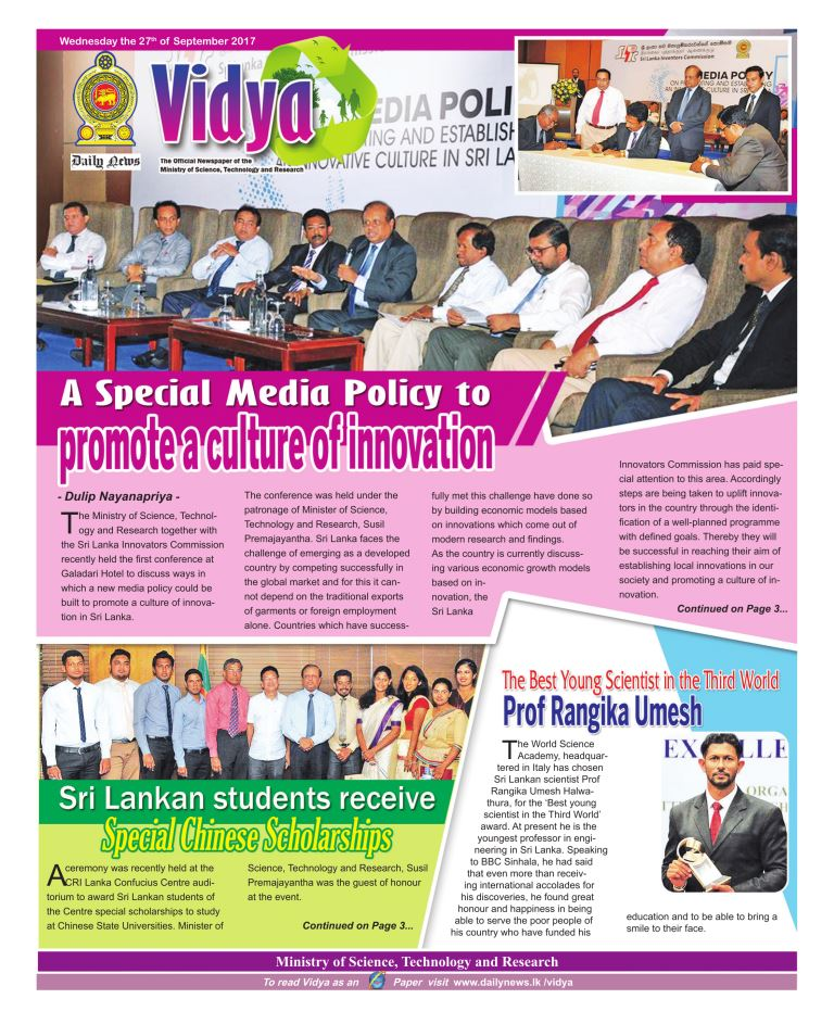 sri lankan english news papers online