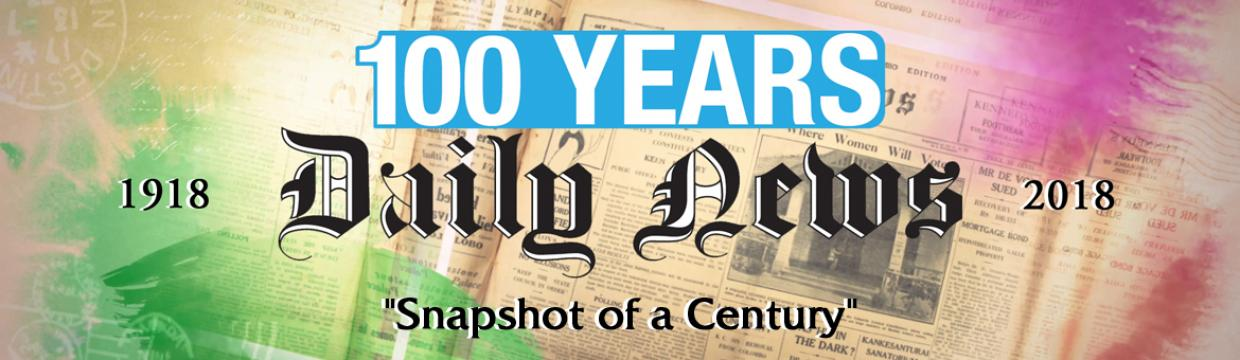 Daily News : Snapshot of a century
